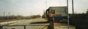 Tschernobyl Eingang